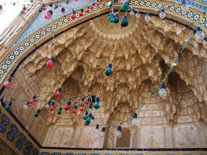 iráni ismerősök