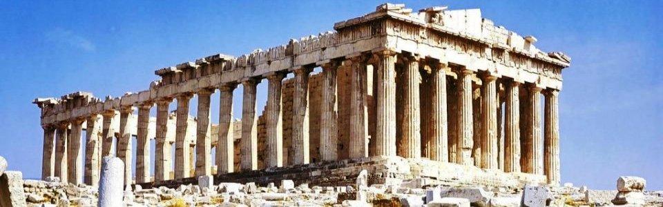 Körutazás Görögországban Athén