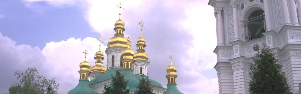 Kijev városlátogatás