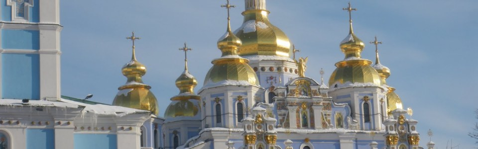Körutazás Ukrajnában (Lemberg, Kijev, Pirogovo, Ungvár)