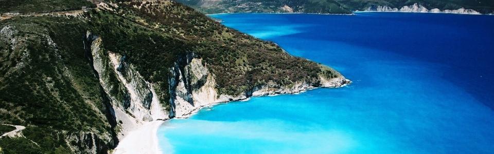 Ciprus - A szépség és a szerelem szigete Körút