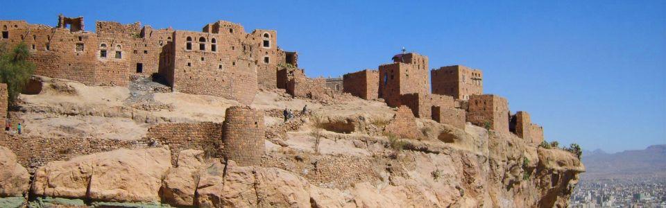 13 napos körút Etiópia és Jemen