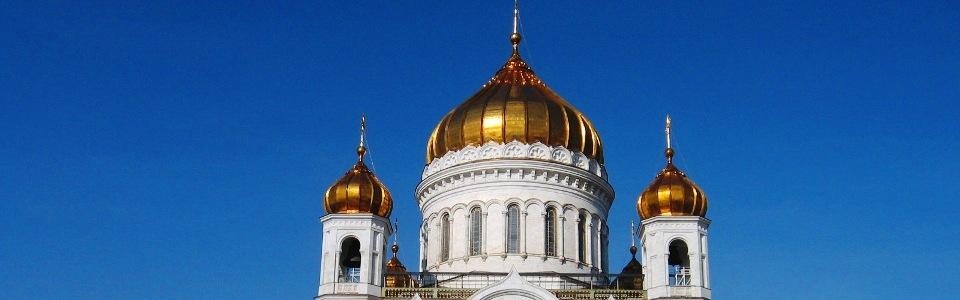 4 napos városlátogatás Oroszországban