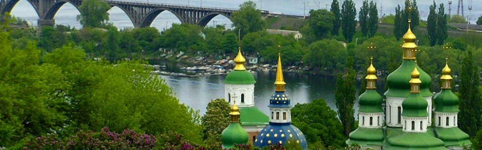 8 napos utazás Oroszország és Ukrajna